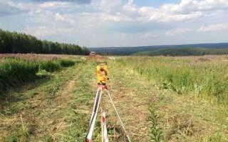 Зачем нужно делать межевание земельного участка