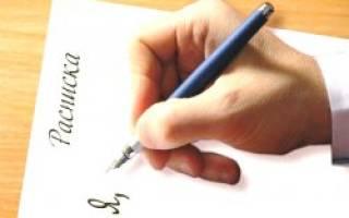 Заявление об отсутствии претензий по имуществу