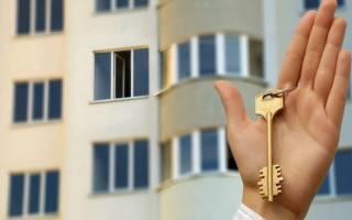 Какие документы нужны для приватизации муниципальной квартиры