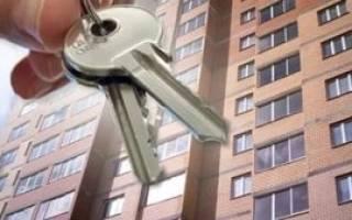 Как приватизировать ведомственную квартиру?
