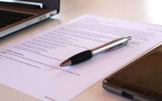Можно ли восстановить договор купли продажи квартиры