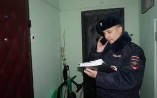 Как вызвать участкового полиции на дом