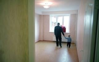 Где заключить договор социального найма жилого помещения