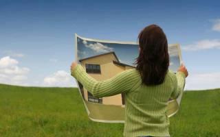 Как снизить кадастровую стоимость земельного участка