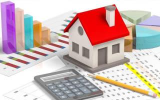 Как рассчитывают налог на дом