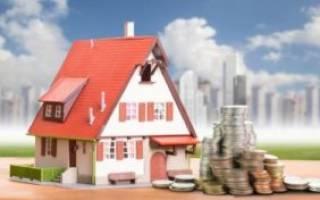 Как рассчитать подоходный налог с продажи квартиры?