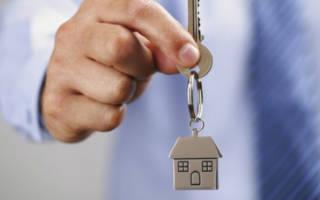 Договор аренды жилья с последующим выкупом образец