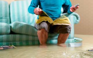 Что нужно делать при затоплении квартиры?