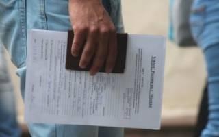 Временная регистрация в муниципальной квартире что нужно