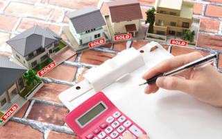 Наличие имущества в собственности у физического лица