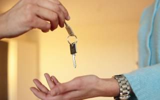 Как избежать обмана при продаже квартиры?