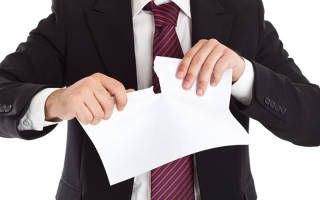 Аннулирование трудового договора по инициативе работника