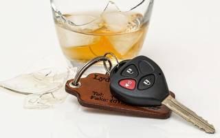 Процесс лишения водительских прав за алкоголь