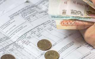 Какие коммунальные услуги оплачивает арендатор квартиры?