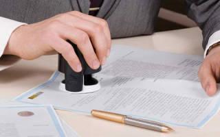 Нужно ли платить налог при наследовании квартиры?