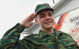 Военнослужащие освобождены от уплаты налога на имущество