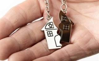 Раздел имущества приобретенного в ипотеку до брака