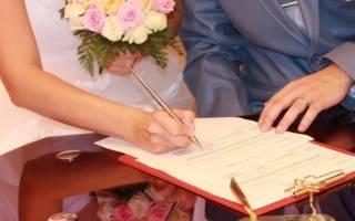 Документы для обмена паспорта после замужества