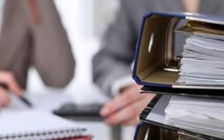 Сколько хранятся первичные бухгалтерские документы