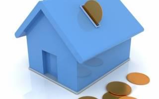Какой первый взнос по ипотеке за квартиру?