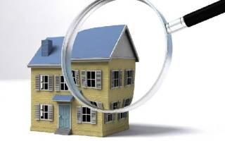 Как БТИ оценивает стоимость дома