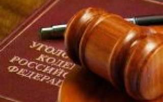 Фальсификация документов статья 327 УК РФ