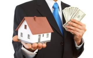 Как происходит расчет при покупке квартиры?