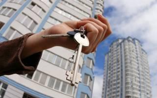 Передача имущества из частной в государственную собственность