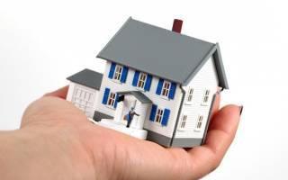 Как продать большую долю в квартире?