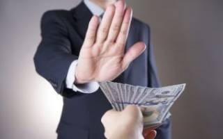 Прощение долга учредителем по договору займа проводки