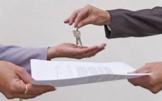 Можно ли сдавать ипотечную квартиру?