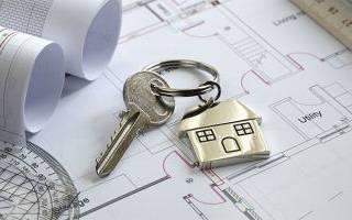 Можно ли сделать перепланировку в ипотечной квартире?