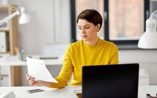 К обязательным реквизитам первичных учетных документов относят