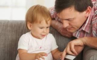 Документы для установления отцовства в добровольном порядке