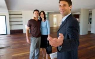 Что должен делать риэлтор при покупке квартиры?