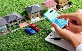 Что означает кадастровая стоимость земельного участка