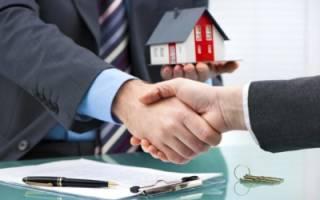 Что дает предварительный договор купли продажи квартиры?