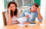 Оценка квартиры для суда по разделу имущества