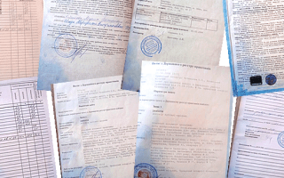 Как восстановить свидетельство о государственной регистрации права