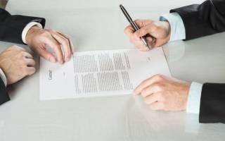 Расторжение кредитного договора по инициативе должника