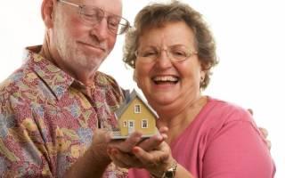 До какого возраста дают ипотеку на квартиру?