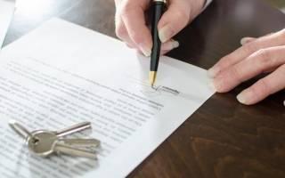 Что такое проект договора купли продажи квартиры?