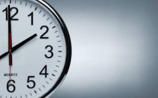 Как долго делается временная регистрация