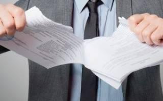 Можно ли отменить договор дарения на дом