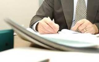 Определите стороны договора банковской гарантии