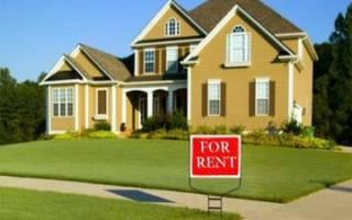 Договор аренды дома с последующим выкупом образец