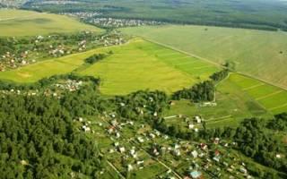 Поиск земельных участков для приобретения в собственность