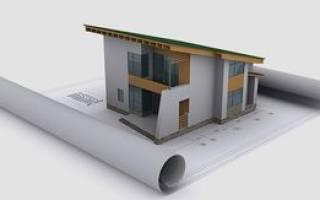 Закон о льготе по налогу на имущество