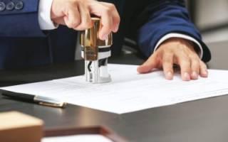 Как происходит нотариальная сделка купли продажи квартиры?