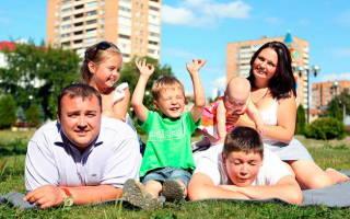 Дают ли многодетным семьям бесплатно квартиры?